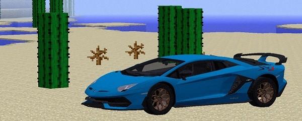 Пак машин  Ламборджини - D33 Lamborghini для Flan's