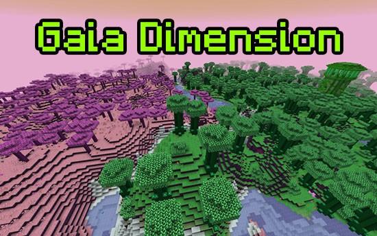 Мод Gaia Dimension 1.16.4, 1.15.2, 1.14.4, 1.12.2