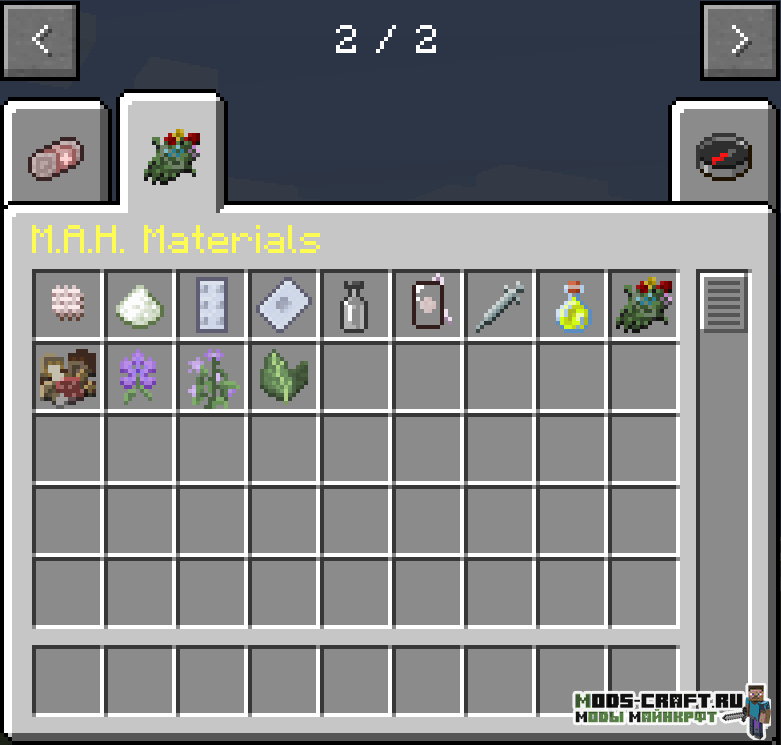 Мод Meds and Herbs 1.15.2 (лекарства и травы)