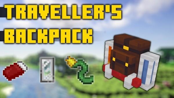 Мод Traveller's Backpack для майнкрафт 1.16.4, 1.15.2, 1.14.4, 1.12.2