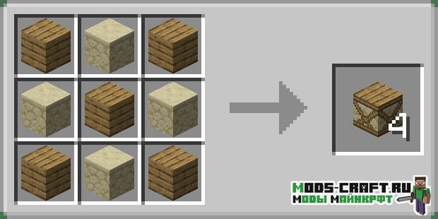 Мод Timber Framing 1.16.5 (деревянный каркас)