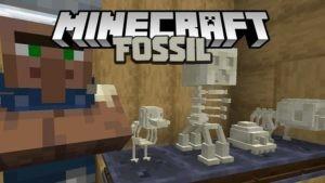 Мод Fossil 1.16.4 (костяная руда и кости)