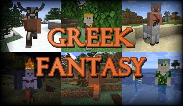 Мод Greek Fantasy 1.16.5 (фантастические существа)