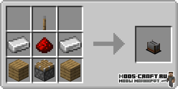 Мод Some Assembly Required 1.16.4