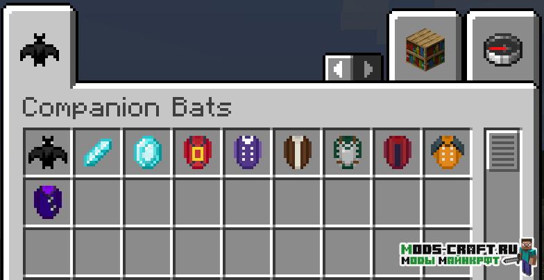 Мод Companion Bats 1.16.5 (приручение летучей мыши)