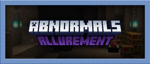 Мод Allurement для Майнкрафт 1.16.5