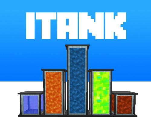 Мод ITank для Майнкрафт 1.16.5, 1.12.2