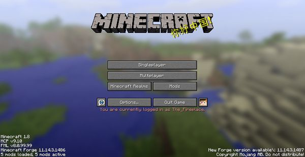 Мод In-game Account Switcher 1.16.5, 1.15.2, 1.14.4, 1.12.2