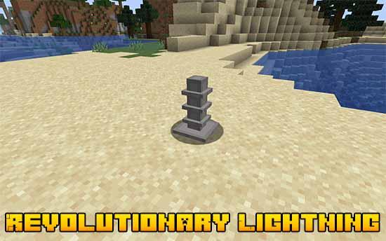 Мод Revolutionary Lightning 1.16.5 (громоотвод)