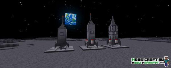 Мод Space-Bosstools 1.16.5, 1.15.2
