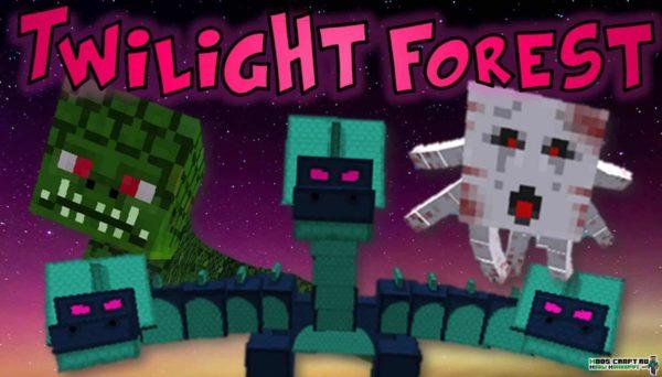 Мод The Twilight Forest для майнкрафт 1.16.5, 1.12.2, 1.7.10