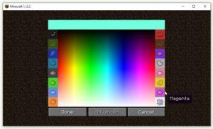 Мод Advanced Creative Tab 1.16.5, 1.15.2, 1.14.4, 1.12.2
