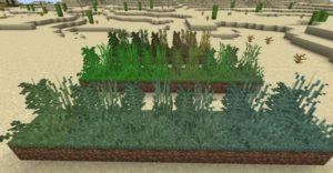 Мод Artificial Foliage 1.17, 1.16.5