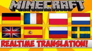 Мод Real Time Chat Translation 1.16.5, 1.15.2, 1.14.4, 1.12.2, 1.7.10