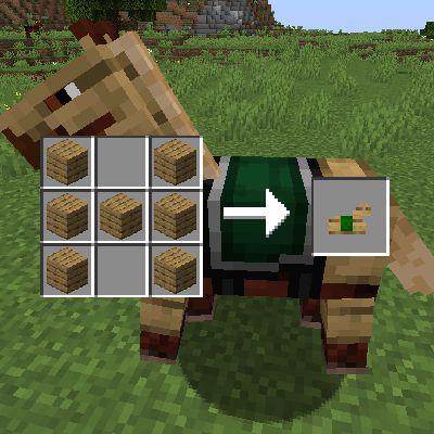 Мод Wooden Horse Armor 1.16.5